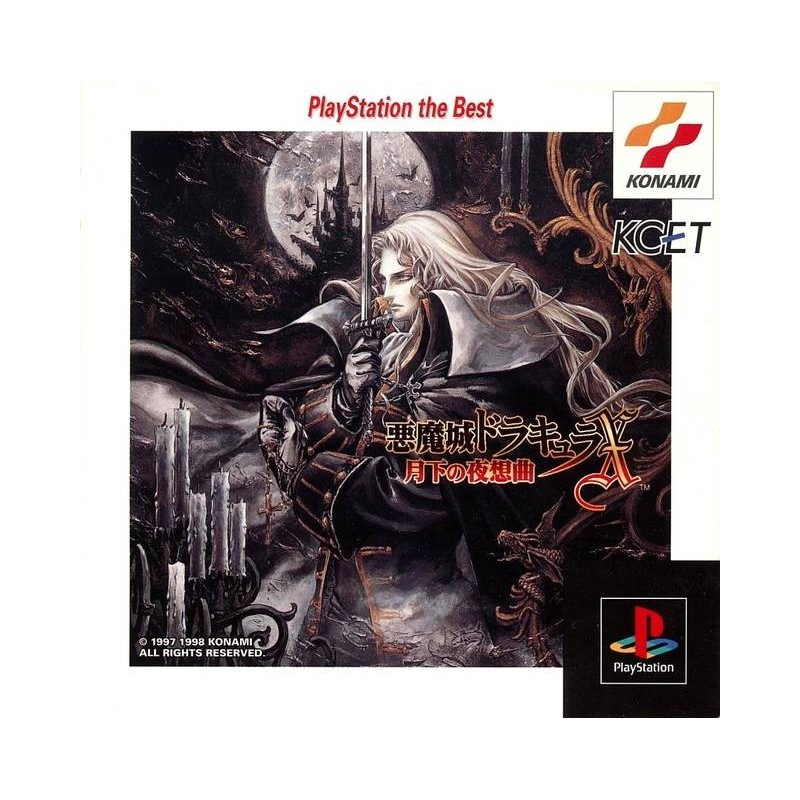 Akumajou Dracula X: Gekka no Yasoukyoku [PlayStation the Best]